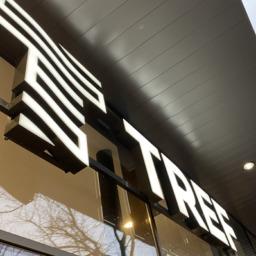 oplevering-winkelcentrum-tref-banbouw